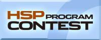HSPプログラムコンテスト2020
